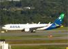 Boeing 767-316FER, PR-ABD, da TAM Cargo (ABSA Cargo Airline). (04/07/2013)