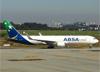 Boeing 767-316FER (WL), PR-ABD, da TAM Cargo (ABSA Cargo Airline). (04/07/2013)