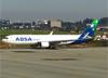 Boeing 767-316F (WL), PR-ABB, da TAM Cargo (ABSA Cargo Airline). (04/07/2013)