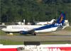 Boeing 737-382, CP-2640, da BoA (Boliviana de Aviación). (04/07/2013)