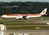 Airbus A340-642, EC-JPU, da Iberia. (04/07/2013)