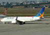 Boeing 737-8EH, PR-VBK, da Varig (GOL). (01/07/2011)