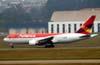 Boeing 767-259ER, N985AN, da Avianca, recebido diretamente do fabricante em 26 de fevereiro de 1990. (06/07/2008)