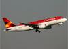 Airbus A320-214, PR-AVR, da Avianca Brasil. (07/08/2014)