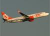 Boeing 737-8EH (SFP) (WL), PR-GUU, da GOL. (07/08/2014)