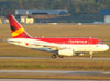Airbus A318-121, PR-AVH, da Avianca Brasil. (09/07/2011)