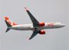 Boeing 737-8EH (SFP) (WL), PR-GXP, da GOL. (19/03/2014)