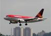 Airbus A318-121, PR-AVO, da Avianca Brasil. (19/12/2013)