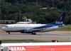Boeing 737-33A, CP-2718, da BoA (Boliviana de Aviación). (19/12/2013)