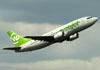 Boeing 737-322, PR-WJA, da Webjet. (22/03/2012)