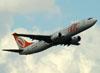 Boeing 737-8BK, PR-GOP, da GOL. (22/03/2012)