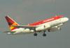 Airbus A318-121, PR-AVK, da Avianca Brasil. (22/03/2012)