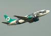 Boeing 737-36N, CP-2656, da Aerosur. (22/03/2012)