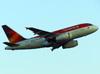 Airbus A318-121, PR-AVL, da Avianca Brasil. (26/07/2012)
