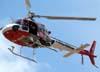 """Eurocopter/Helibrás AS-350B2, PP-EOS, """"Águia 4"""" da Polícia Militar do Estado de São Paulo, sobrevoando São Carlos. (19/02/2009)"""