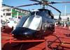 Bell 407, PR-TUT.
