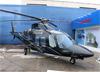 Agusta/Westland AW109SP Grand New, PP-UUU. (15/08/2017)