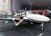 Beechcraft G58 Baron, PR-RJS. (15/08/2017)