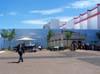 Entrada do museu, montada apenas para a inauguração.