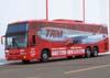 Ônibus da TAM.