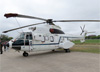 Eurocopter AS-332 Super Puma (VH-34), FAB 8735, do GTE (Grupo de Transporte Especial) da FAB (Força Aérea Brasileira). (20/10/2019)