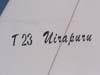 Cauda do Aerotec A-122B Uirapuru, PP-KBI, do Aeroclube de Poços de Caldas.