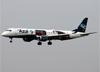 Embraer 195AR, PR-AXB, da Azul. (23/04/2014)
